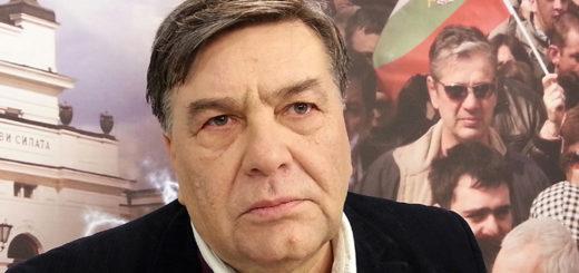 15 - d-r Zdravko Popov