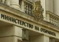 Пламен Йорданов и Александър Петков са новоназначените заместник-министри на отбраната