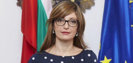 ekaterina-zaharieva