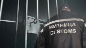 14-mitnichar-zatvor