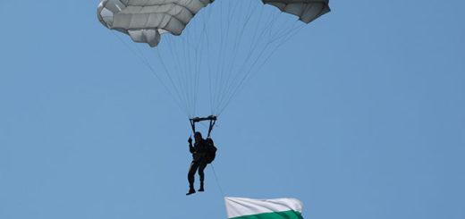 12-13-bg-flag-parashut