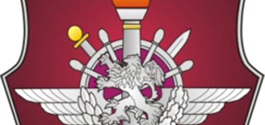 16- лого
