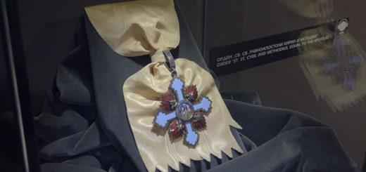 8-relikva-medal