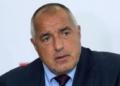 Борисов: Подкрепяме целта до 2030 г. най-малко 60% от възрастните да участват в обучение ежегодно