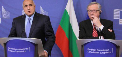 Borisov-Zan-Klod EU