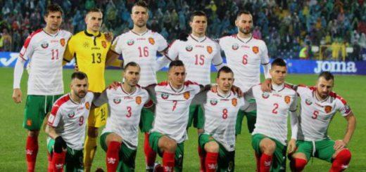 bulgaria-football