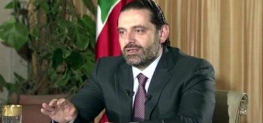 Саад ад-Дин Рафик ал-Харири - премиер