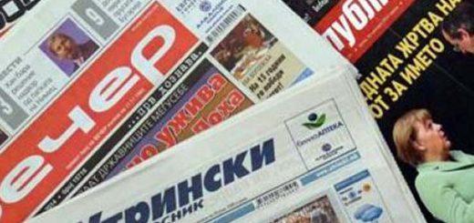 mac newspapers-001