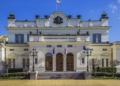 Новоизбраните депутати в 45-ото Народно събрание полагат клетва