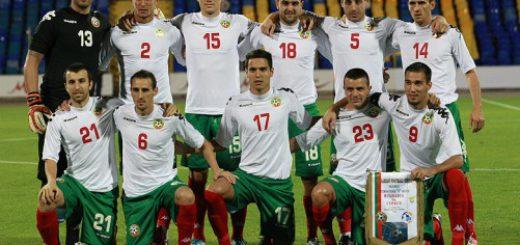 Nacional_footbol