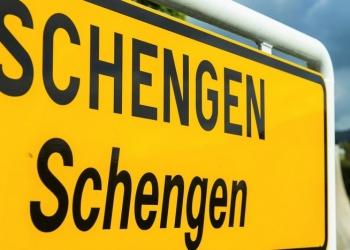 Премиерът на Чехия призова за приемане на България, Хърватия и Румъния в Шенген за по-добро справяне с миграцията
