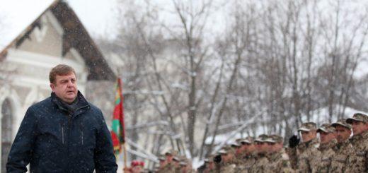 karakachanov afg