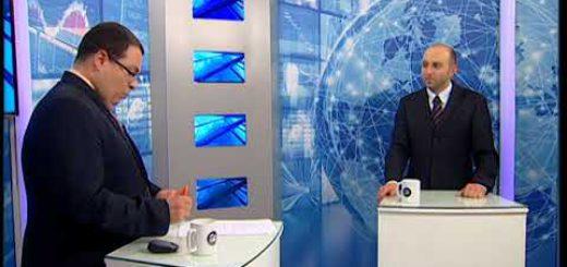 Заплахи и опасности пред съвременната система на международни отношения
