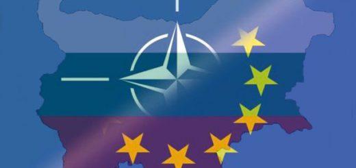 BG-NATO