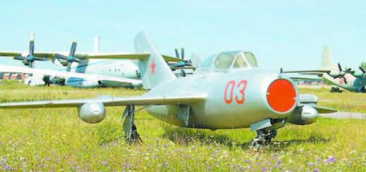 MiG-15UTI-2008