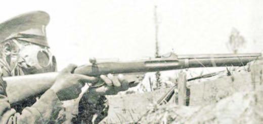 Български войник с M 1988-90