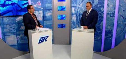 Денят на Европа, Еврозоната и Българското европредседателство