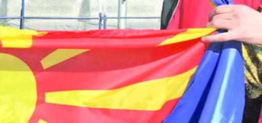 EU_Makedonia