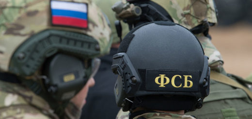 FSB_Russia