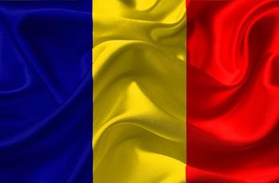 """Одобрен е проект на Меморандум за разбирателство относно щаба на Многонационалния корпус """"Югоизток"""" в Румъния"""