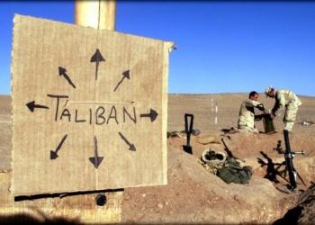 Талибаните превзеха шеста провинциална столица в Афганистан