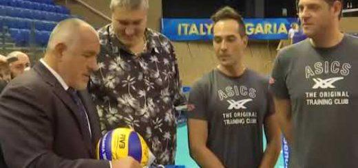 Министър председателя на България Бойко Борисов посети волейболните ни национали във Варна