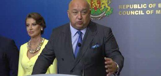 Правителството обмисля вариант за нов футболен стадион при добри резултати от националите