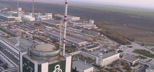 AEC - Kozloduj