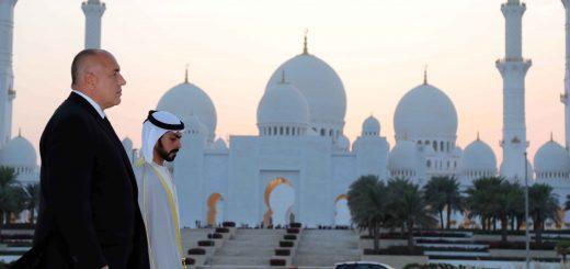 BB-Dubai