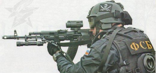 FSB-RUSSIA