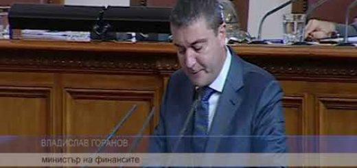След влизане в Еврозоната – България ще внася вноски към Европейския стабилизационен механизъм