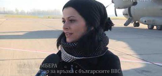 """Военните репортери """"Трета мисия : Небесните спасители"""