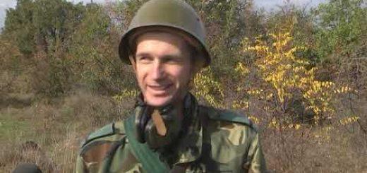 """Военните репортери """"Артилерията в Корен"""""""