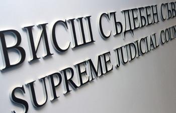 Ясни са новите шест предложения за европейски делегирани прокурори