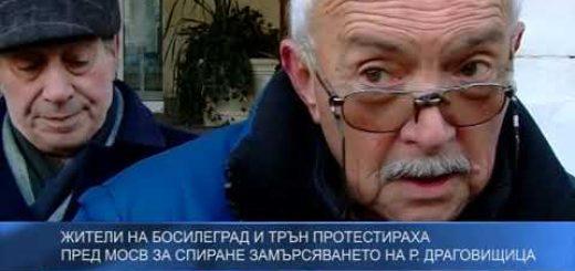 Жители на Босилеград и Трън протестираха пред МОСВ за спиране замърсяването на р. Драговищица