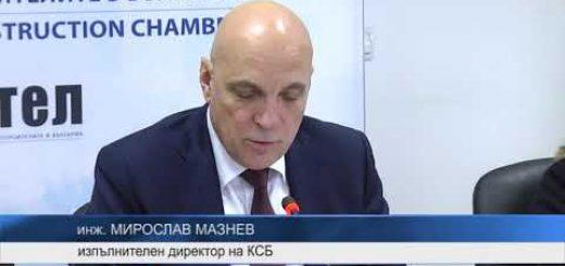 Сериозен дефицит на кадри в строителството: КСБ предлага партньорство на МОН