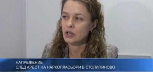 Напрежение след арест на наркопласьори в Столипиново