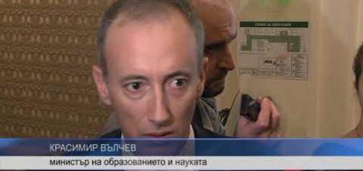 419 учебни заведения са в грипна ваканция: Най-много са в областите Пловдив и Стара Загора