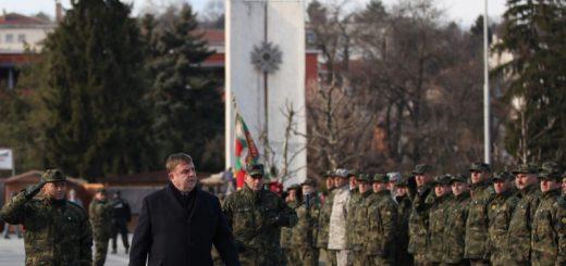 36-kontingent-Karakachanov