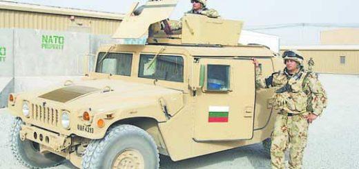 Afganistan-bg-army