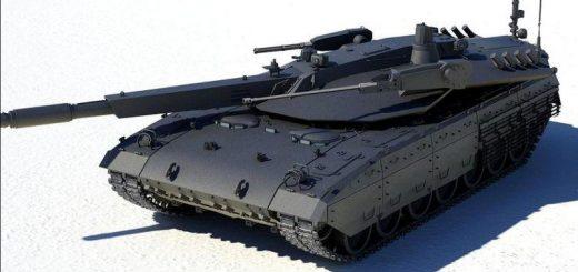 "руски танк Т-14 ""Армата"""