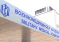 Старшина Борисова: Поклон и благодарност на сестрите от ВМА
