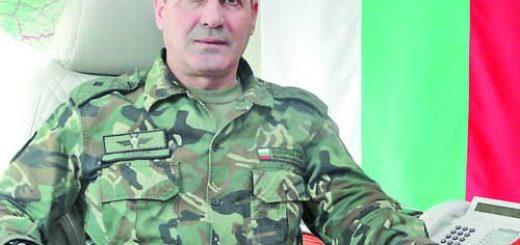 brigaden general
