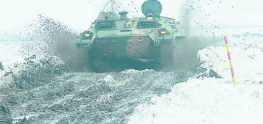 SV-tank