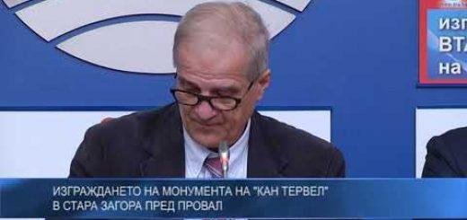 """Изграждането на монумента на """"Кан Тервел"""" в Стара Загора пред провал"""