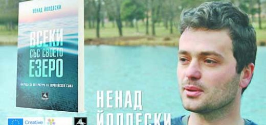 Cover-event-Facebook-Nenad