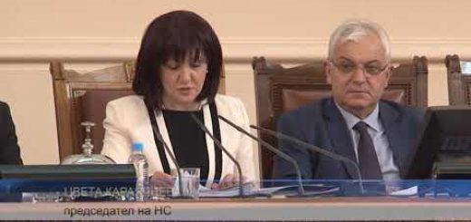 Цвета Караянчева: Нека заедно съхраним идеята за Европа, въплъщаваща надеждата за мир