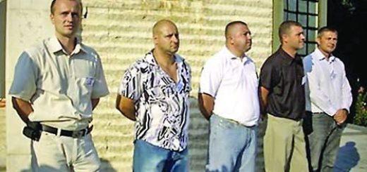 aresti-policai-Blagoevgrad