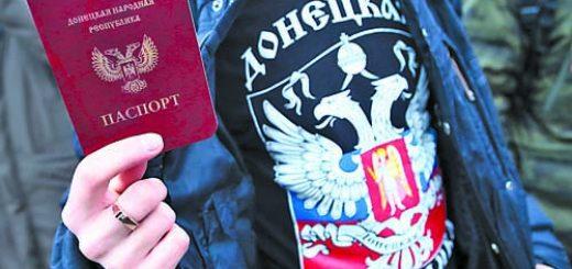 Россия официально признала паспорта жителей ДНР и ЛНР