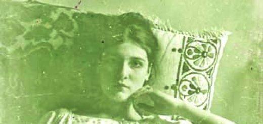 Дора Конова